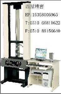 無錫電線拉力機-無錫西屋精密機械有限公司
