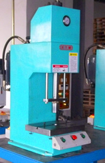 液壓機廠家/液壓機價格/浙江液壓機/上海液壓機