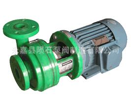 批发fp增强聚丙烯耐腐蚀离心泵,耐酸碱泵塑料泵化工专用泵