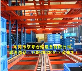 【分享】东莞货架公司|货架厂在定制重型货架|模具货架(抽屉式货架)的经验