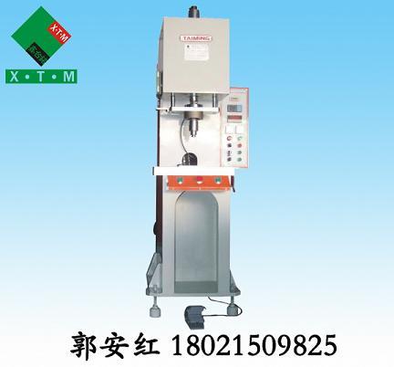 電機馬達壓裝機參數,江蘇c型壓裝機價格優惠