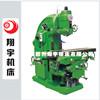 專業生產立式銑床廠家_翔宇機床供應x5040立式銑床
