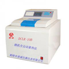 鹤壁鼎诚dclr-10b型微机全自动量热仪最精确的量热仪