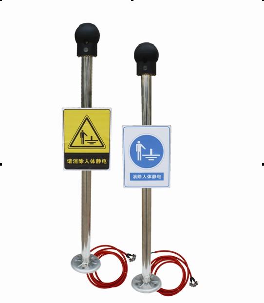 供應化工廠車間入口人體靜電釋放柱