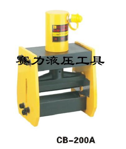 供應臺州液壓銅鋁板折彎工具cb-200a