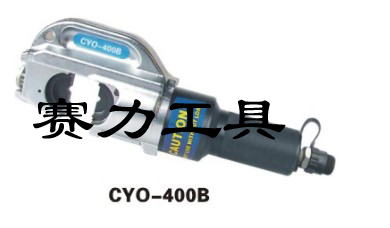 分離式電動液壓銅鋁端子壓接鉗子cyo-400b