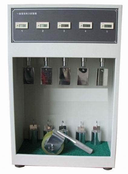 膠帶保持力試驗機膠粘帶保持力試驗機