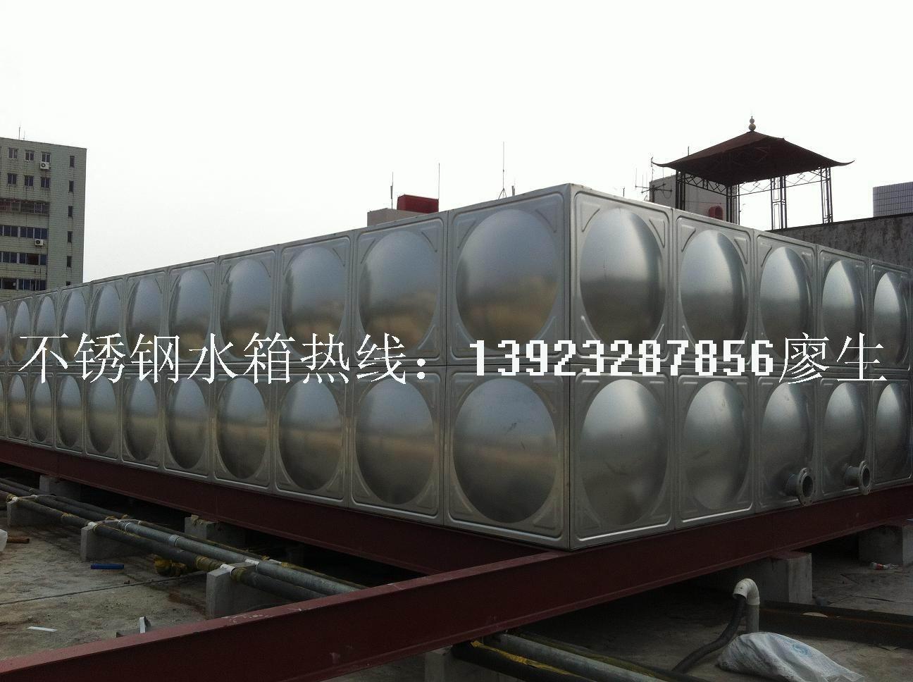 供應廣州花都云浮組合式不銹鋼方形水箱不銹鋼消防水箱不銹鋼生活水箱