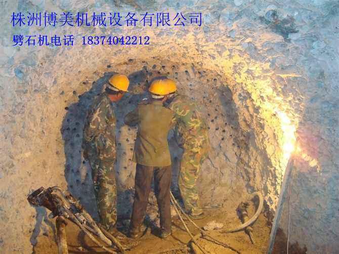 石嘴山洞采矿石,矿石开凿机械,岩石劈裂器