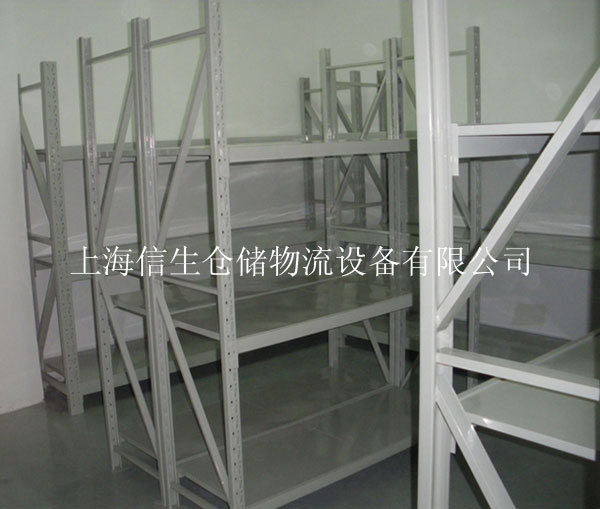 閔行輕型貨架/奉賢輕型貨架/七寶輕型貨架/浦東輕型貨架