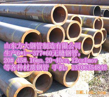 c2801日本環保銅合金板棒線帶廠家直銷