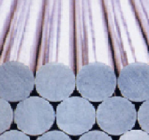 6w8cr4vti(lm1)钢性能|热处理|价格|硬度|成分