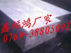 1070铝合金薄板/进口合金铝板、进口合金铝棒
