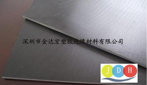 大量供應黑色防靜電玻纖板@批發進口/國產黑色防靜電玻纖板■廣東黑色防靜電玻纖板△