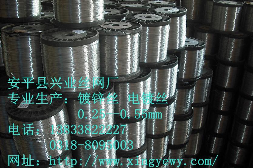 0.25mm鍍鋅絲0.3mm電鍍絲興業鍍鋅絲廠生產