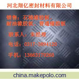 供应防滑橡胶板加工订做防滑橡胶板