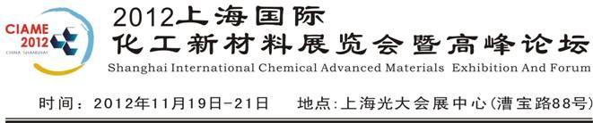 2013中国(温州)国际工业自动化设备与技术展览会