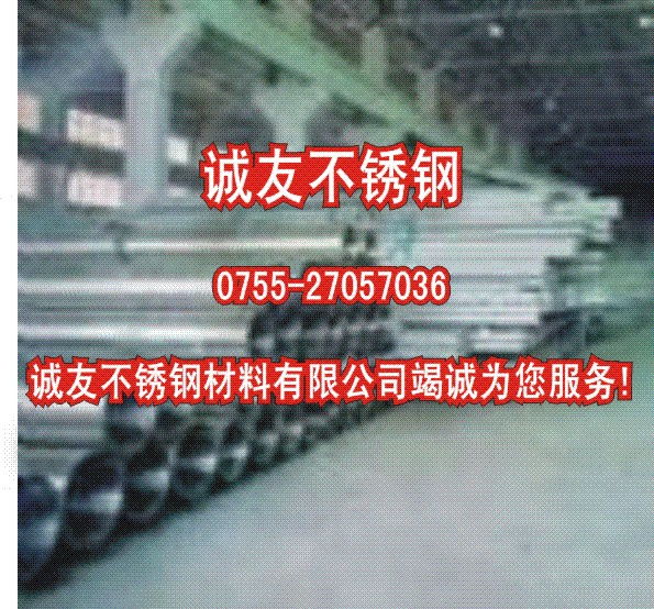 供应301不锈钢板,316不锈钢板,304不锈钢板