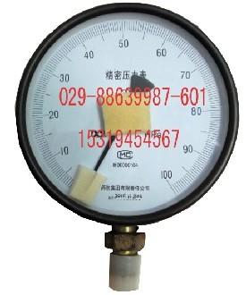 yb-150精密压力表,标准表