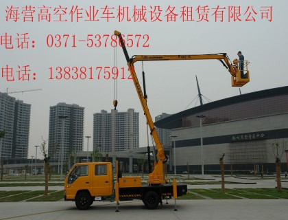 江苏泰州销售徐工12吨吊车/12吨吊车价格/租赁12吨汽车吊