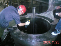液壓缸劃傷修復,高新技術修復大口徑液壓缸