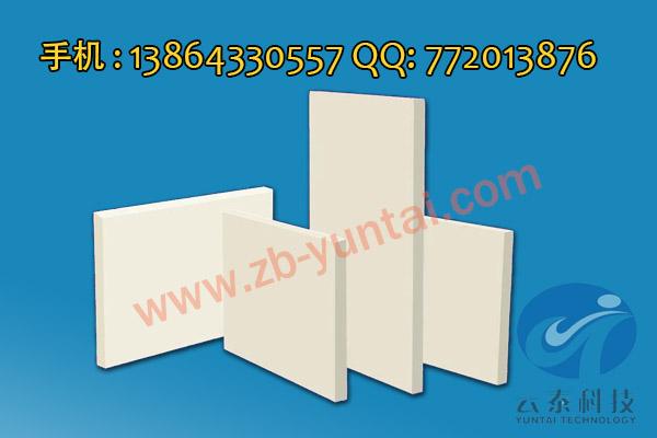 硅酸鋁纖維板窯爐吊頂保溫