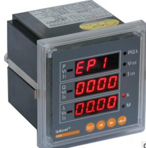 安科瑞电气pz80-p单相多功能功率表