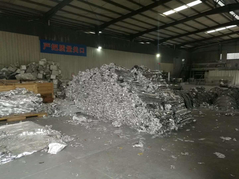 陜西加氣鋁粉膏廠家-哪兒能買到好用的加氣鋁粉膏呢