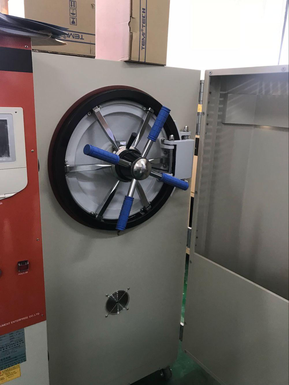 有品質的高壓高濕非飽和hast加速老化試驗箱哪里有賣|浙江非飽和高壓高濕試驗箱
