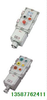 lbz防爆操作柱|防爆控制箱|防爆按鈕箱|防爆主令控制器