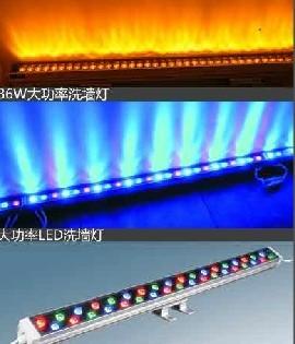 福州led電子大屏幕|福州led照明工程|福州led照明廠家