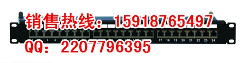宁波一舟ship六类配线架价格,ship六类模块代理