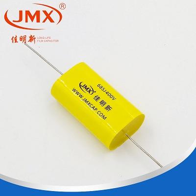 深圳厂家直供音响685j400v轴向穿心电容器