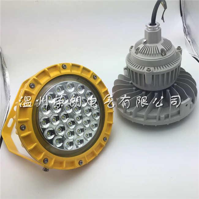 gcd615隔爆型防爆燈/50wled防爆燈