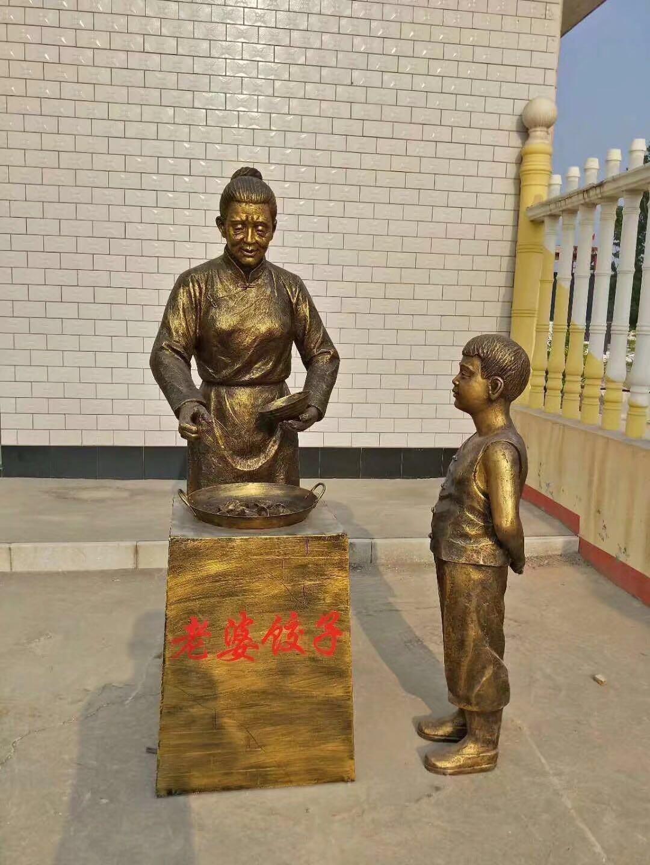 地藏王雕塑-河北人物雕塑制作廠家