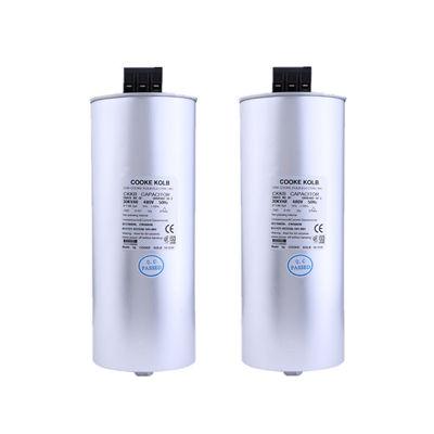 电力补偿电容器生产厂家 低压电容器哪个厂家好?