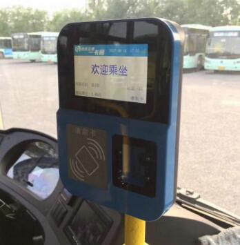 迈圈一卡通系统云卡平台公交单二维码刷卡机pos公交刷卡机