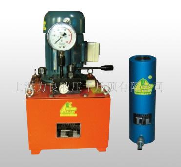 上海千斤顶|专业制造液压千斤顶和液压泵站的厂家