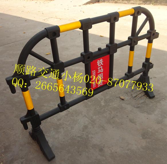 广州塑料铁马/珠海塑料护栏/顺德塑料铁马/江门铁马