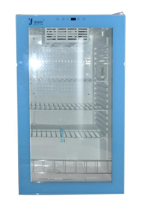 细菌培养用冰箱,细菌培养箱