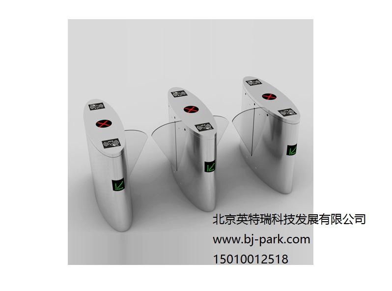 英特瑞科技公司提供好的翼闸-北京翼闸厂家