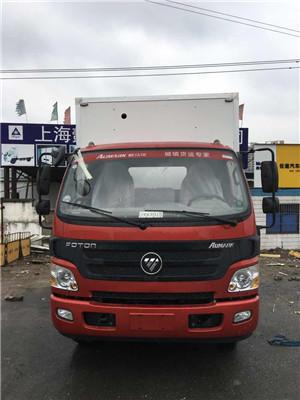 冷藏运输车价格 厢式冷藏车厂家 上海冷藏车生产商 懿虹供