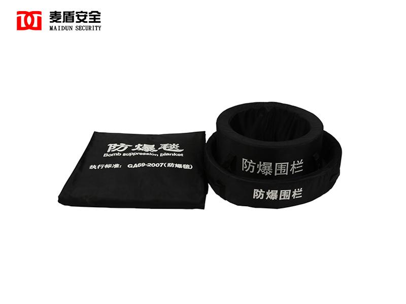 广东防爆毯厂家推荐——热销防爆毯
