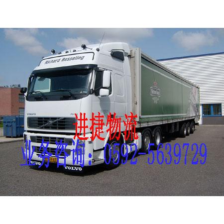 上海货架公司|上海货架厂家