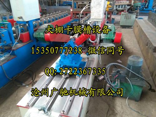 西藏大棚压膜槽设备,想买实惠的大棚压膜槽设备,就来沧州广驰机械