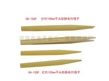 供應竹鑷子,鑷子,靜電鑷子,防靜電產品