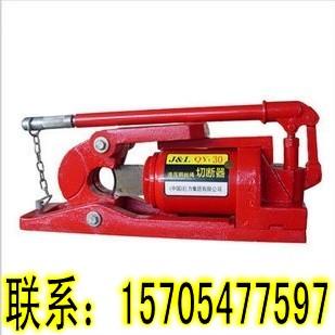 供應qy-48鋼絲繩切斷器整體式鋼絲繩切斷器