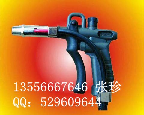 手机生产线静电除尘枪,静电消除枪,手动静电除尘枪,静电除尘箱