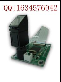 乙木x1指紋模塊、指紋鎖、保險柜、采集儀、考勤門禁配套