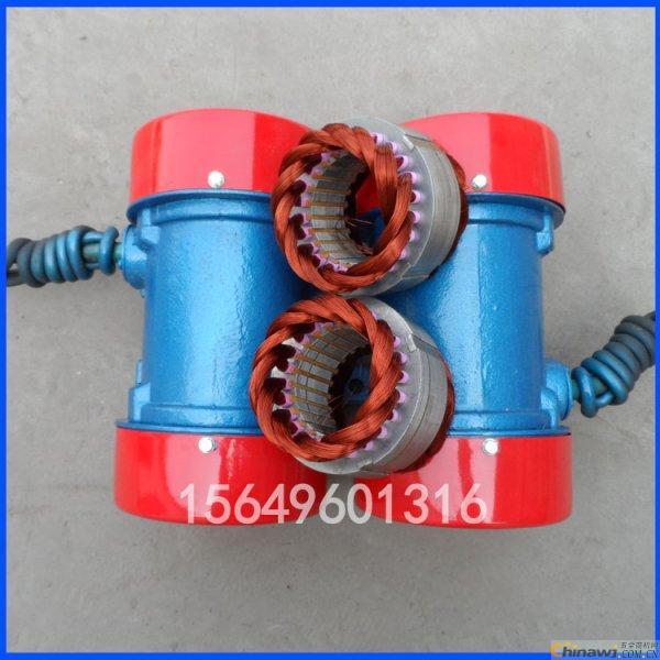 振动电机380V 震动马达 小型振动器电机 0.18KW 三相电机YZS-3-4